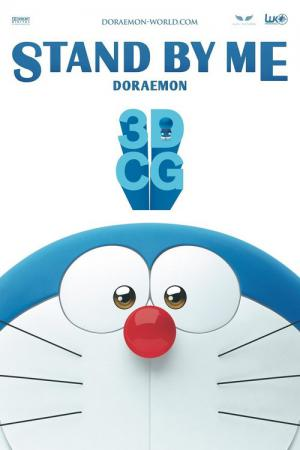Stand by Me, Doraemon (2014)