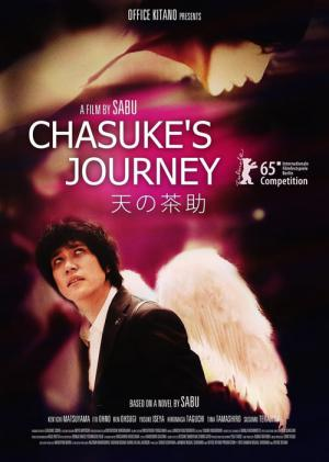 Chasuke's Journey (2015)