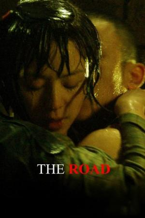 The Road (2006)