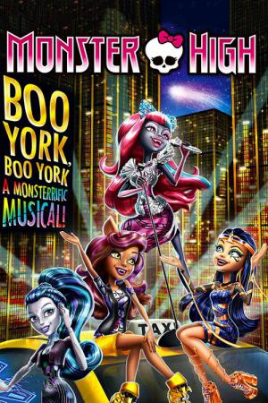 Monster High: Monstruo York (2015)