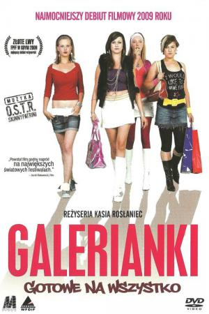 Mall Girls (2009)